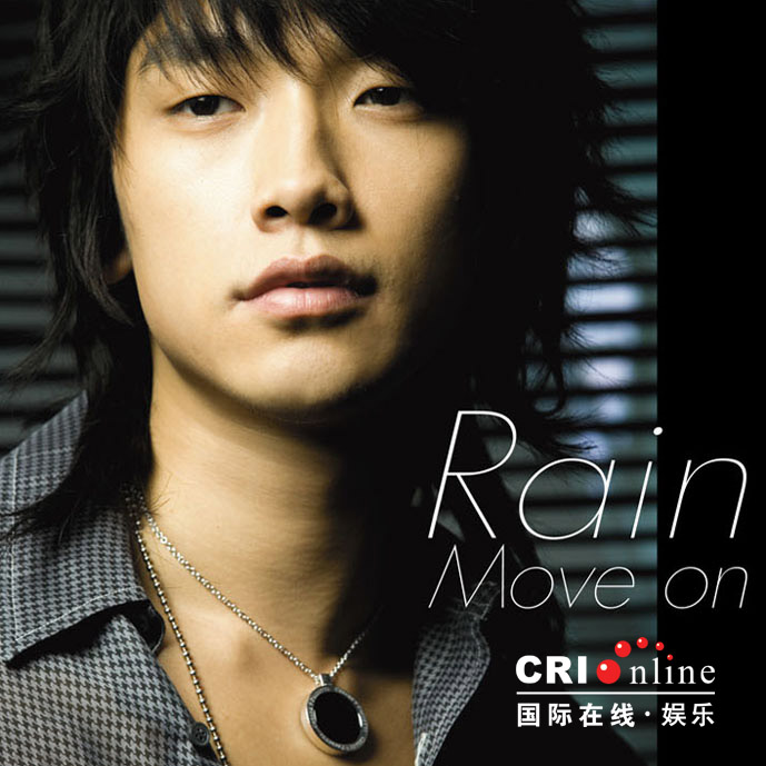 Artist asian korean rain