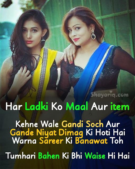 Shayari, motivated shayari, best new shayari, girls shayari