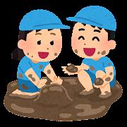 泥遊びをする子供たちのイラスト