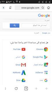 طريقة الاتصال بدعم جوجل للمساعدة في حل أي مشكلة؟