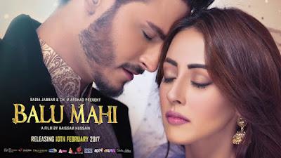Balu Mahi 2017 Pakistani Full movie