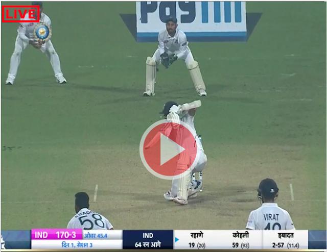 Watch Live Match India vs Bangladesh - 2nd TEST match 7 NOV,  Virat fifties take India to 174/3