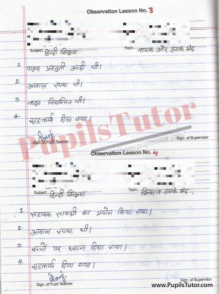 Hindi Grammar B.Ed Observation Skill Lesson Plan on Karak Aur Kriya Ke Bjed  for class 7 and Class 8