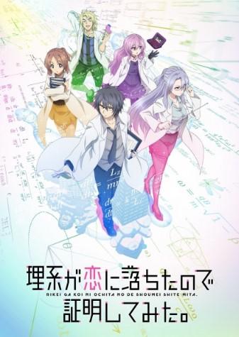 Rikei ga Koi ni Ochita no de Shoumei shitemita. – Online