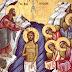 ΚΑΛΟ ΦΩΤΙΣΜΟ ΠΑΡΑ ΤΩ ΚΥΡΙΩ ΗΜΩΝ ΙΗΣΟΥ ΧΡΙΣΤΟ ΚΑΙ ΘΕΟ ΜΑΣ!!!