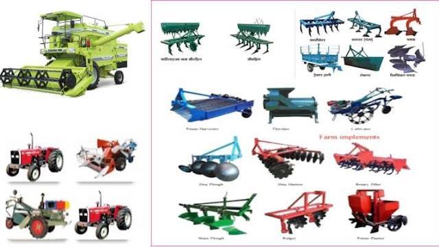 'शनेश्वर' शेतकरी कंपनीने उभारली अवजारे बॅंक, वीस शेतकऱ्यांनी सुरू केली यांत्रिक शेती