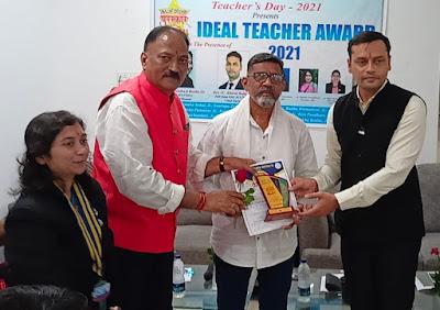 Raju Dahule awarded the Ideal Teacher Award