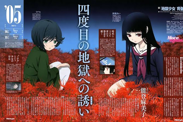 Hell Girl: Fourth Twilight Original Soundtrack (Complete)