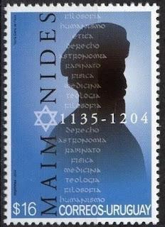 Uruguay 2004 Maimonides, Jewish philosopher, Medicine Writer, Pharmacy