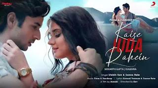 Checkout Stebin Ben & Sonna Rele new song Kaise Juda Rahein lyrics penned by kunaal verma & Sonna