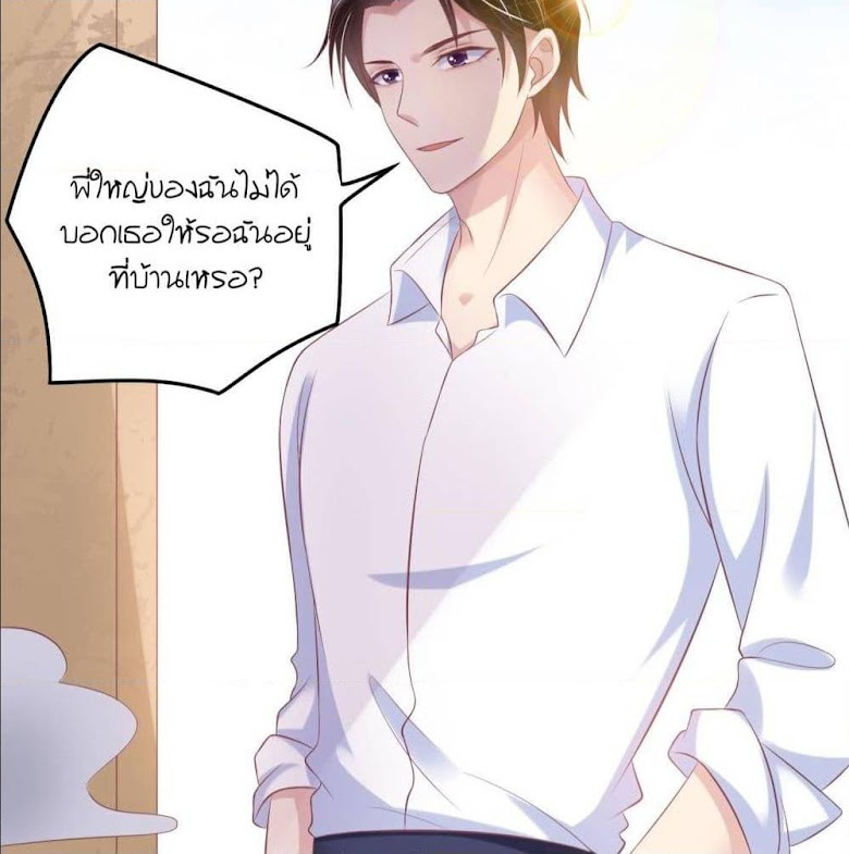 Contract Sweet Pet Don't Want To Run Away from Hot Mom - หน้า 3