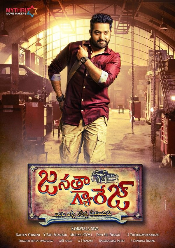 Janatha Garage Telugu Movie Download HD Full Hindi Dubbed Free thumbnail