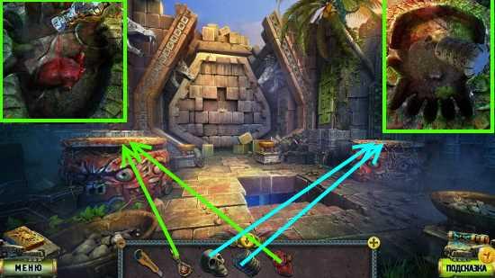 вставляем сердце и череп слева и справа в игре наследие 2 пленник