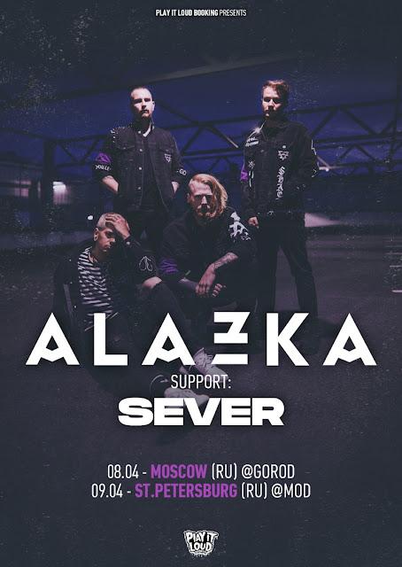 Alazka в России