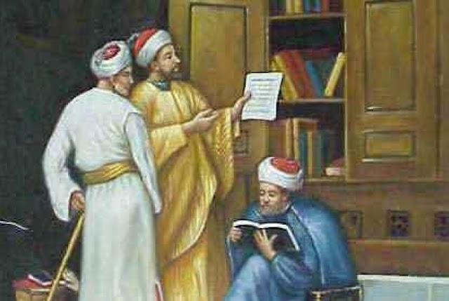 Manusia dalam Terminologi al Quran