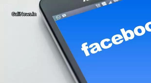 Facebook Verification | फेसबुक अकाउंट वेरीफाई कैसे करें 2021