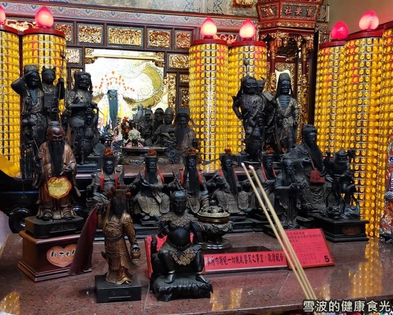 [大稻埕旅遊] 台北市霞海城隍廟,情人節讓你快速脫單的三個方法,你試過了嗎?