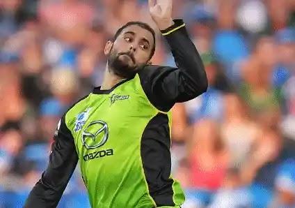 Australian Leg-Spinner Reveals Usman Qadir's Weakness