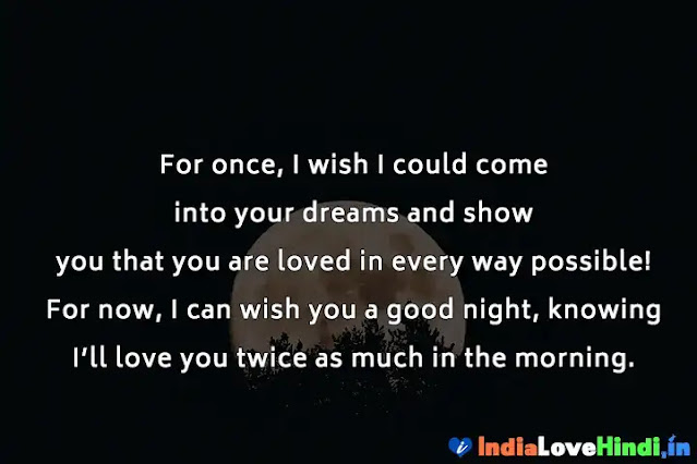 good night message for someone special