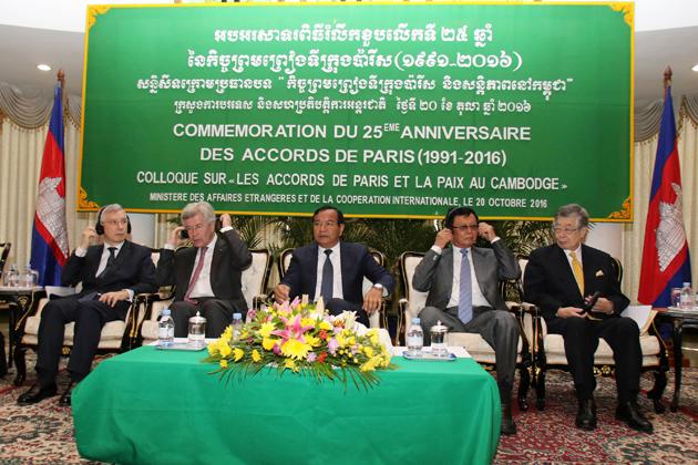 Le Cambodge marque le vingt-cinquième anniversaire des Accords de Paris
