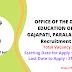 DISTRICT EDUCATION OFFICER, GAJAPATI JOB 2021