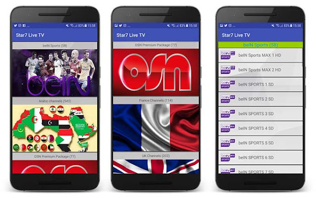 تحميل تطبيق star7 live tv لمشاهدة القنوات الرياضية المشفرة والعالمية مجانا للاندرويد