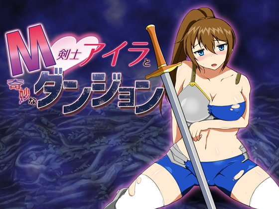 [H-GAME] Naked Laura Run-Escape from the Ruins- JP