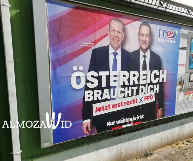 النمسا: تمويل الحملات الانتخابية تحت المجهر