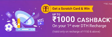 PhonePe DTH Offer - Get upto Rs1000 Cashback