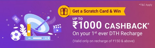 PhonePe DTH Offer - Get upto Rs1000 Cashback