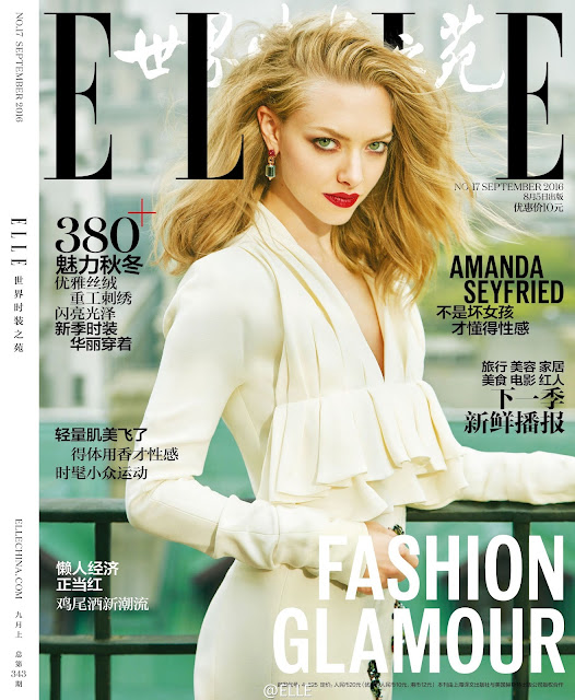 Actress, Singer, Model, @ Amanda Seyfried - Elle China September 2016