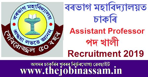 Barbhag College, Nalbari Recruitment 2019