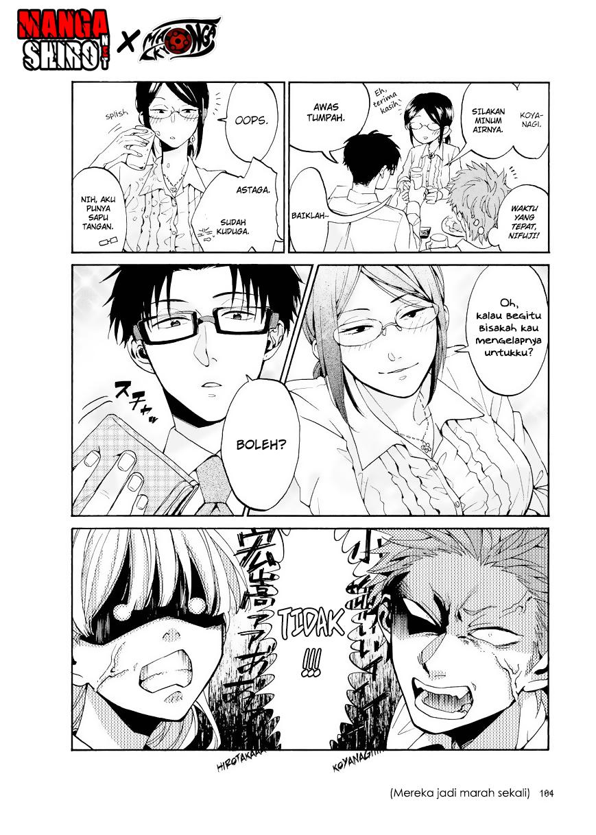 Wotaku ni Koi wa Muzukashii Chapter 05-6