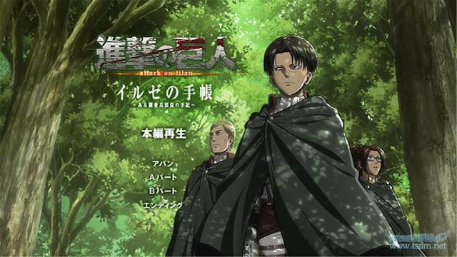 ASISTIR Shingeki no Kyojin OVA Legendado (COMPLETO)