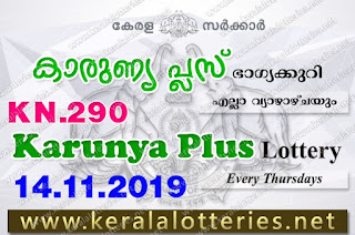 "KeralaLotteries.net, ""kerala lottery result 14 11 2019 karunya plus kn 290"", karunya plus today result : 14-11-2019 karunya plus lottery kn-290, kerala lottery result 14-11-2019, karunya plus lottery results, kerala lottery result today karunya plus, karunya plus lottery result, kerala lottery result karunya plus today, kerala lottery karunya plus today result, karunya plus kerala lottery result, karunya plus lottery kn.290 results 14-11-2019, karunya plus lottery kn 290, live karunya plus lottery kn-290, karunya plus lottery, kerala lottery today result karunya plus, karunya plus lottery (kn-290) 14/11/2019, today karunya plus lottery result, karunya plus lottery today result, karunya plus lottery results today, today kerala lottery result karunya plus, kerala lottery results today karunya plus 14 11 19, karunya plus lottery today, today lottery result karunya plus 14-11-19, karunya plus lottery result today 14.11.2019, kerala lottery result live, kerala lottery bumper result, kerala lottery result yesterday, kerala lottery result today, kerala online lottery results, kerala lottery draw, kerala lottery results, kerala state lottery today, kerala lottare, kerala lottery result, lottery today, kerala lottery today draw result, kerala lottery online purchase, kerala lottery, kl result,  yesterday lottery results, lotteries results, keralalotteries, kerala lottery, keralalotteryresult, kerala lottery result, kerala lottery result live, kerala lottery today, kerala lottery result today, kerala lottery results today, today kerala lottery result, kerala lottery ticket pictures, kerala samsthana bhagyakuri"
