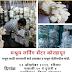 Oyster Mushroom Training Maharashtra