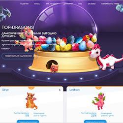 Top-Dragons: обзор и отзывы о top-dragons.net (HYIP платит)