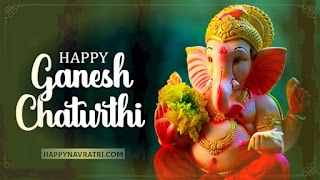 Happy Ganesh Chaturthi 2020 : Wishes, Quotes, Images, Wallpapers, Photos, Messages, Shayari, Songs, Ganesh Chaturthi Puja