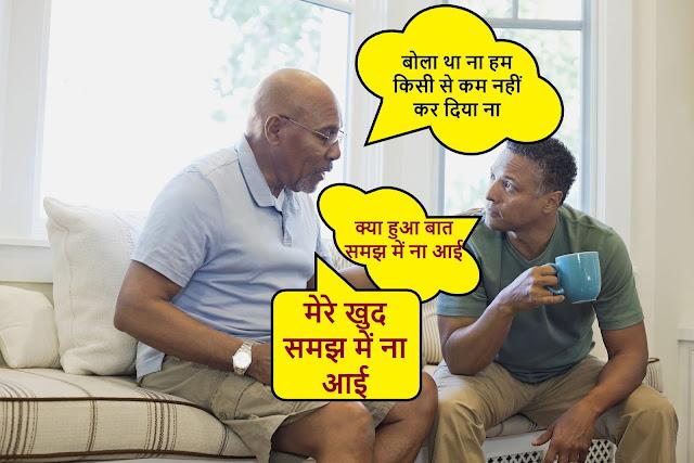 father son discussion on corona india
