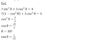 RRB NTPC Mathematics Quiz : 28th September_50.1