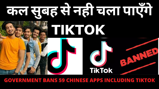 Breaking News : TikTok BANNED By Government: 59 Chinese Apps Get A Red Flag & THESE Hera Pheri, Baahubali Memes Are Breaking The Internet