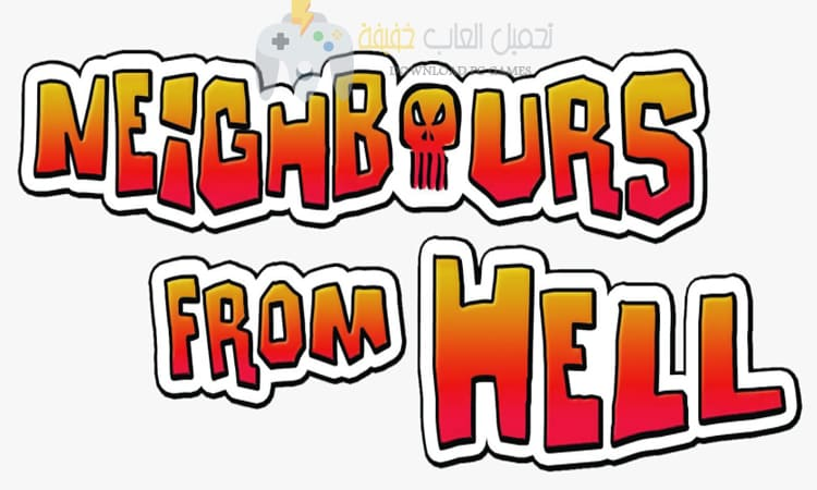 تحميل لعبة ازاي تخنق جارك للاندرويد Neighbours from Hell برابط مباشر