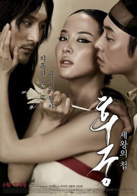 xem-phim-tinh-ai-hau-cung-the-concubine