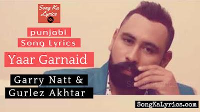 yaar-garnaid-lyrics