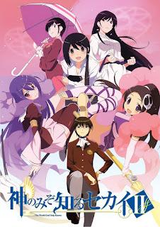 Kami Nomi zo Shiru Sekai: II TV