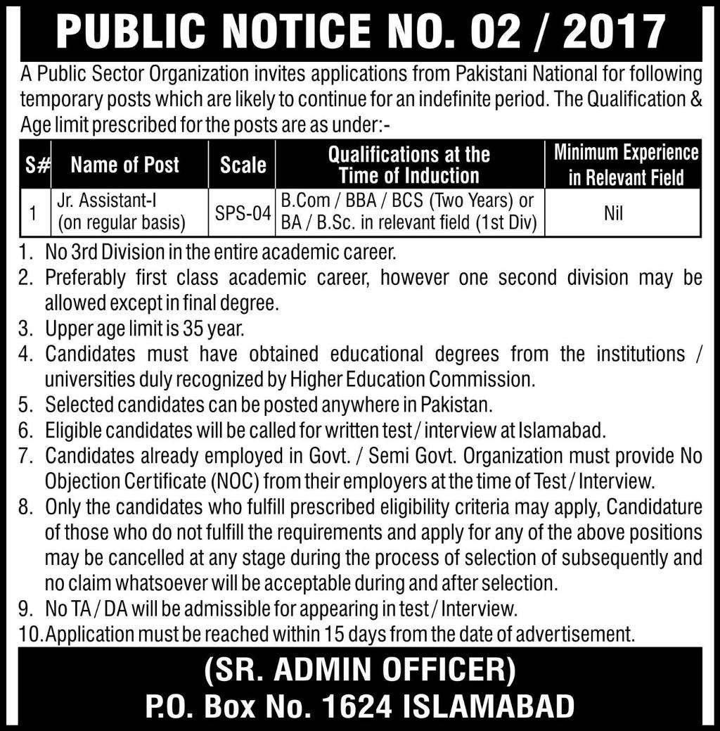 Assistant Jobs in Public Sector Organization Islamabad Oct 2017