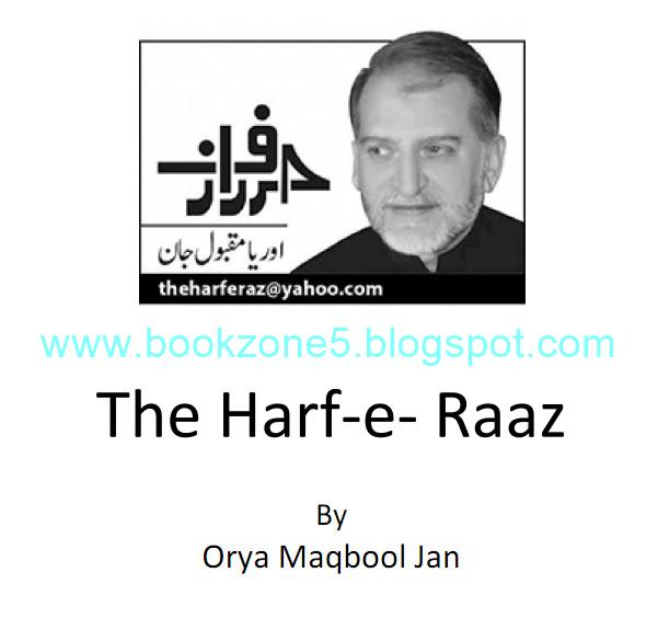 HARF E RAZ BOOK EBOOK