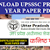 UPSSSC Kanishtha Sahayak Previous question paper -Download PDF