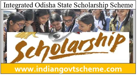 Odisha State Scholarship Scheme