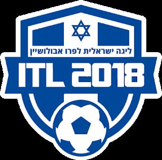 טלאי הליגה הישראלית ל PES18 יוצאת לדרך!